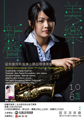Concert poster with photo of saxophonist Pin-Hua Chen