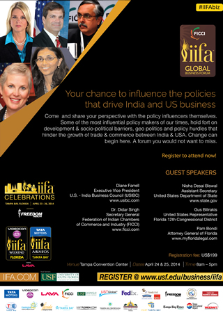 Your chance to influence the policies that drive India and US business