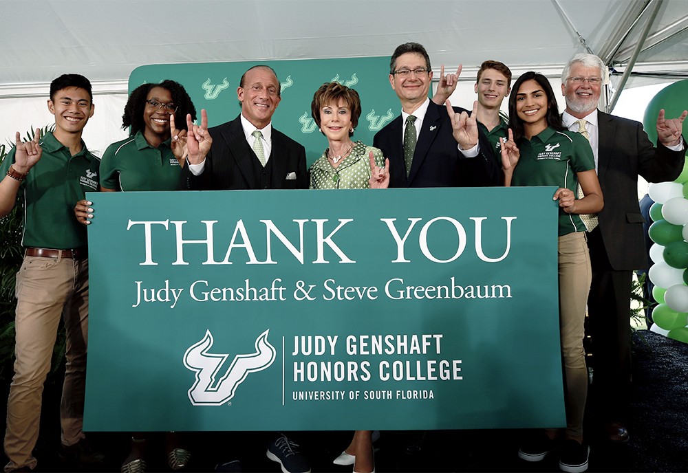 President Judy Genshaft and her husband, Steve Greenbaum, with others at the event honoring her historic gift.