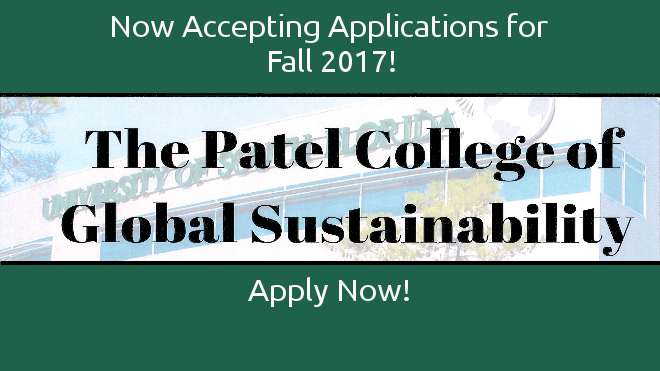 Apply for the Spring 2017 Term