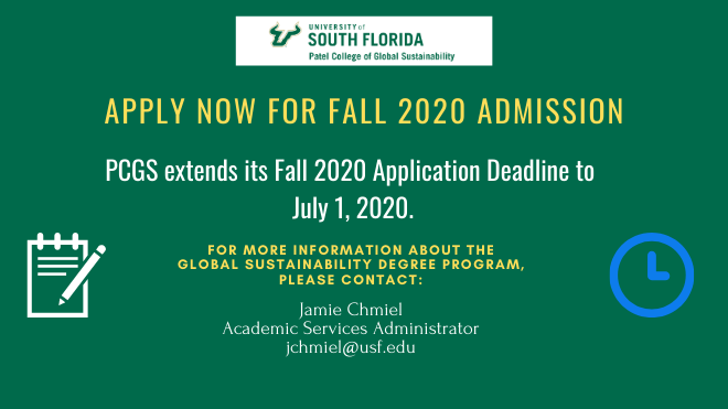 fall-2020-deadline