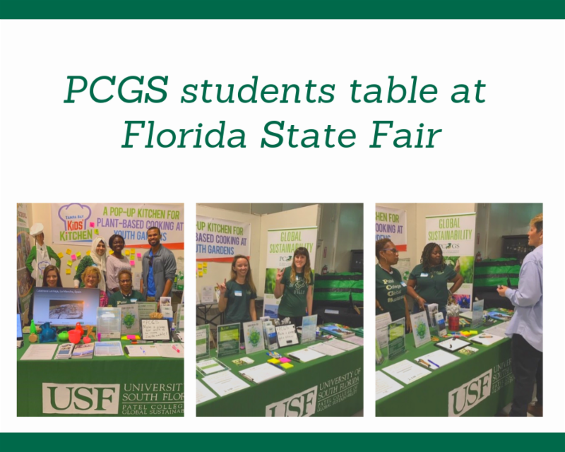 Pcgs students florida state fair