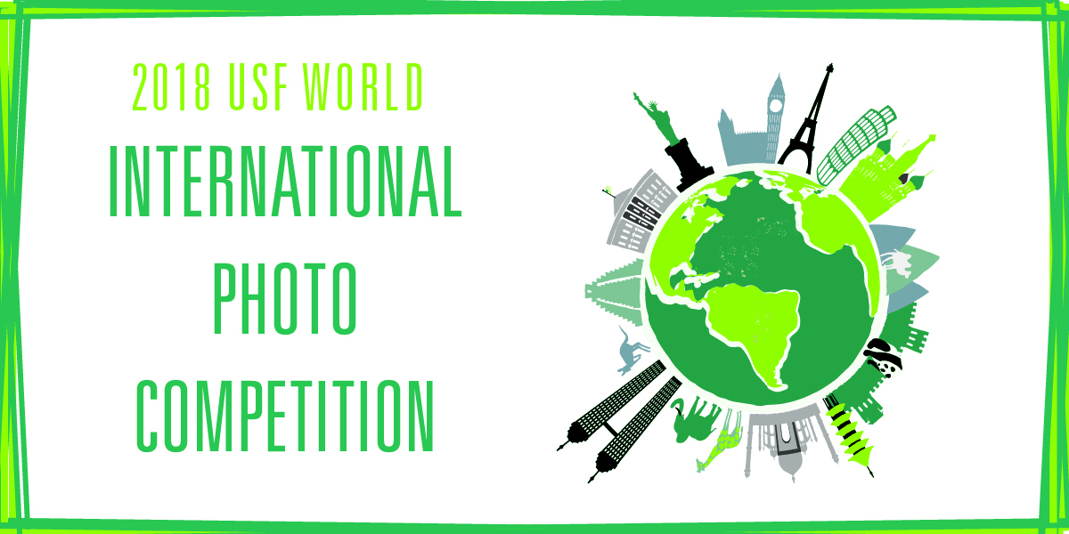 2018 usf world photo competition