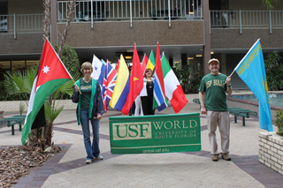 USF World Parade of Flags